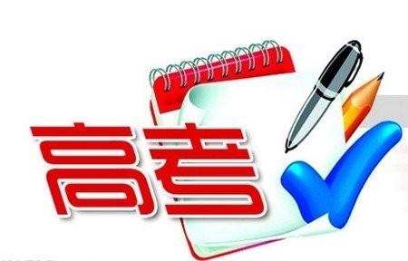 【考生注意】2017年福建省文史理工类本科一批分数线正式公布