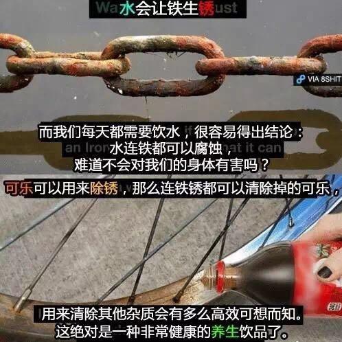 【07.20晨读】诏安一中高中招生切线分数公布;退休养老金调整...