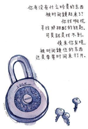 【07-22晨读】今日多云|海峡两岸(漳州)大学生诗书画联谊活动
