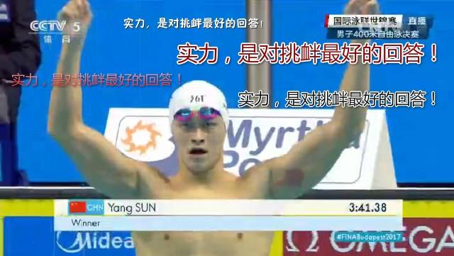 【07-24晨读】今日多云|孙杨赢了!台风来了!然而。。。