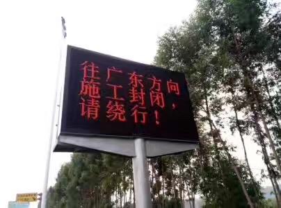 通知|因沈海高速施工封闭部分路段