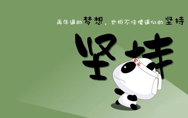 【08-05晨读】诏安县设立电子商务发展专项基金