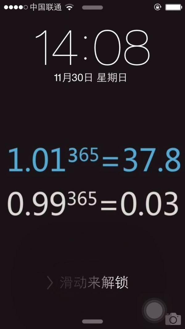 【8-11 晨读】多云,福建5地已订购宫颈癌疫苗 每支约727元
