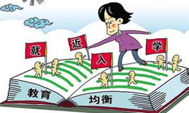 南诏镇中心小学辖区内城区义务教育学校招生范围划定