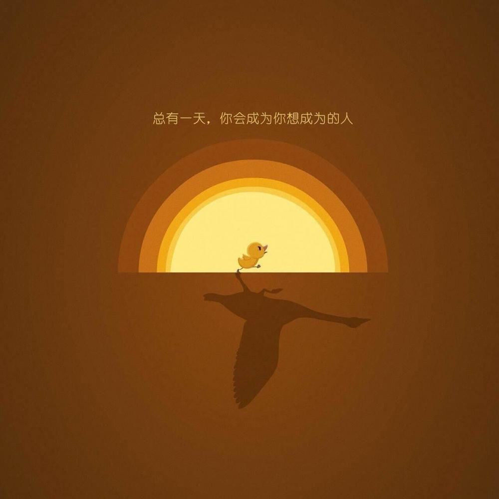 """【08-21晨读】第13号台风""""天鸽""""生成"""