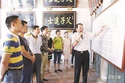 诏安县探索推行村级党风监督员工作制度