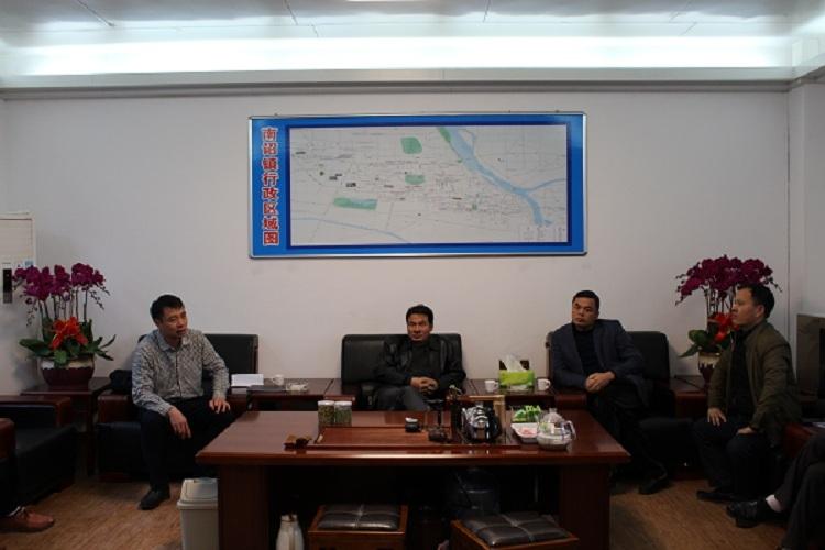 集合县长洪泰伟对南诏镇下一步工作提出要求.jpg