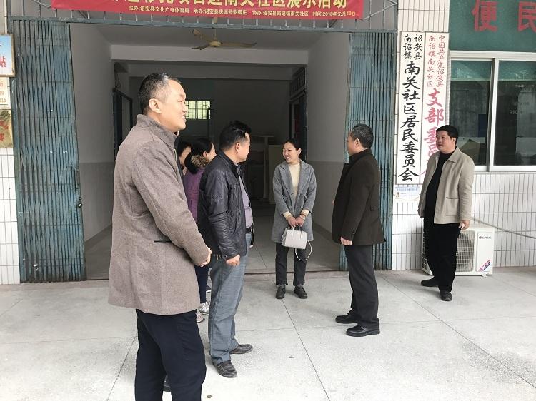 集合市民政局副局长龚友强到南诏镇调研老年人日间照料中心2.jpg
