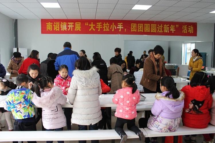 集合大手拉小手制作汤圆水饺团团圆圆过新年.jpg