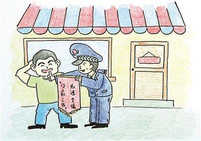 诏安9月1日起将实行门前三包责任制